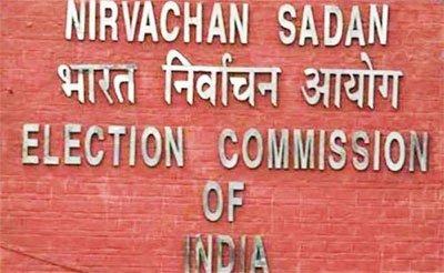 पश्चिम बंगाल में चुनावीहिंसाके मद्देनजर चुनाव आयोग ने प्रचार अभियान पर एक दिन पहले रोक लगायी