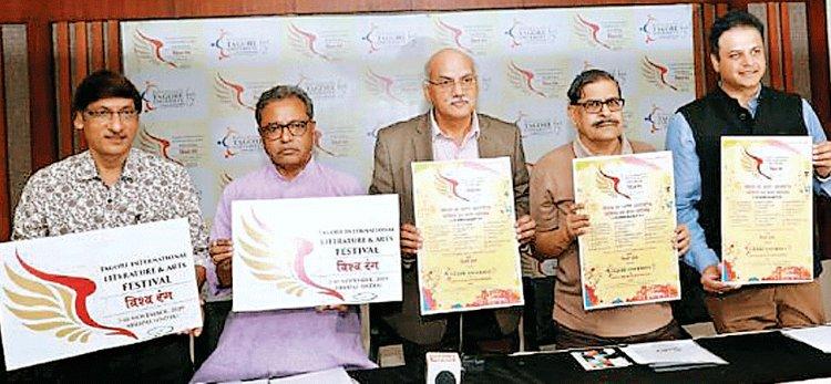 'विश्वरंग ' में होगा हिंदी और भारतीय भाषाओं का उत्सव