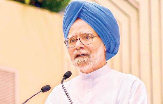 'शर्तें बदलने से पूर्व मुख्यमंत्रियों के साथ होना चाहिए था परामर्श'