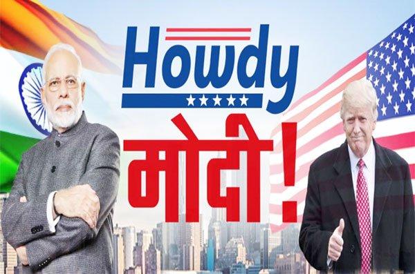 हाउडी मोदी...प्रधानमंत्री बोले- 'आल इज वेल इन इंडिया'
