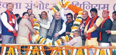 अंधे-बहरे कांग्रेस के नेता बताएं क्यों कम हो गए पाकिस्तान में हिंदू-सिख :अमित शाह