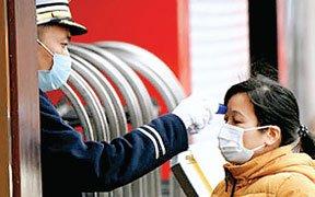 चीन ने बनाया ऐप, संक्रमित लोगों के संपर्क में आने की दे देगा जानकारी