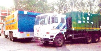 पुणे से कंपनी भेजेगी कर्मचारी, 8 करोड़ से खरीदे गए हैं 3 वाहन